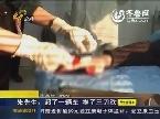济南:超了一辆车 挨了三刀砍