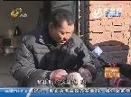 济南:流浪男子容貌吓人!