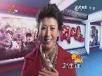 最炫国剧风:跨年大剧《闯关东前传》24日开播