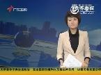 中国人俄罗斯遇袭一死一伤 现金首饰等财物被洗劫