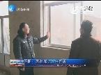 济阳:困难群众入住新居