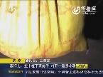 济南:夜行人车上掉下两袋子 打开一看是小猫