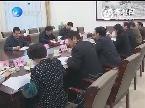 中共济南市委召开党外人士座谈会