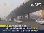 济南:交警李传增——慢行快行都平等 各行其道文明行
