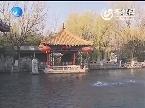 回眸2013:做活泉水文章 彰显泉城特色