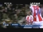 """视频:""""手榴弹手""""德拉普退役 曾单场两次界外球赢阿森纳"""