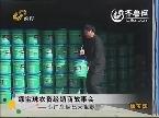 绿宝珠农资经销商故事会——小门店做出大生意
