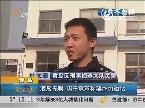 青岛:酒后无聊 男子竟声称要炸加油站