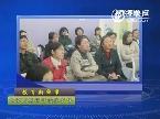 2013年12月5日《教育新主张》:侯晓云老师
