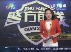 """烟台:吃饭大意丢了包 监控寻找""""捡包人"""""""