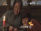 最炫国剧风:《闯关东前传》之盘点萨日娜老师经典之作