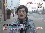 荧屏传心愿 我的中国梦