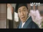 """《青蛙王国》网络搞笑宣传片 卡通版""""周星驰""""现身"""