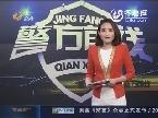 济南:警察妈妈关爱留守儿童 用爱温暖童心