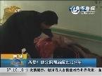 聊城:有爱! 慈父照顾脑瘫女儿26年