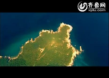东方好望角 山东威海旅游宣传片