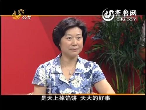 迟丽华:让阳光政府公开透明温暖人心(下)