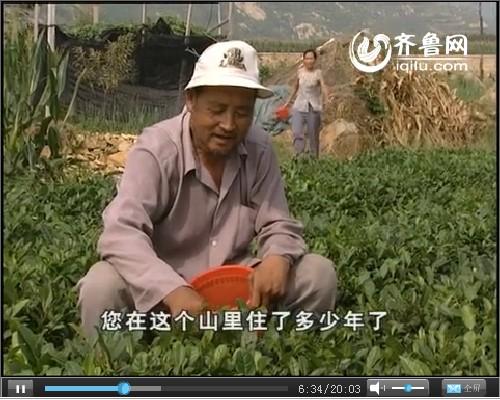 纪录片《飞越齐鲁》第一集:东岳之光