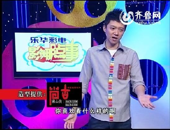 2011年10月29日《影视那点事》:黄圣依被传怀孕闪婚杨予震怒
