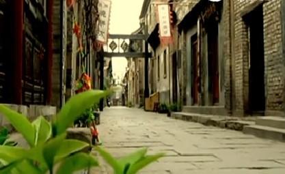 周村古街——中国活着的商业街市博物馆群