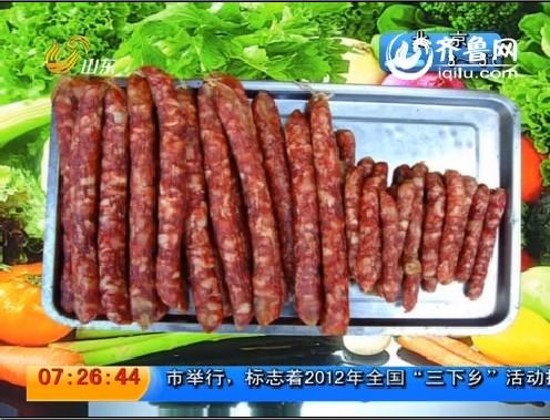 国家质检总局:9种肉制品抽检不合格