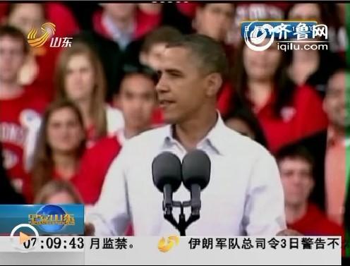 美国:2012总统选举首场预选将开始