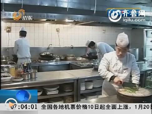 年夜饭市场:成本增大 中小饭店悄然退出