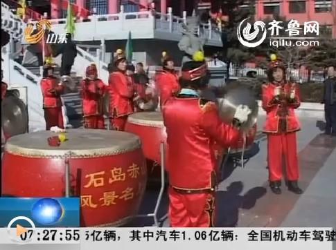 威海:逛赤山春节庙会 感受胶东民俗
