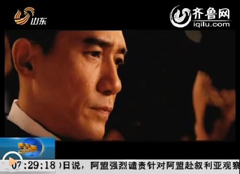 电影贺岁:《大魔术师》12日上映