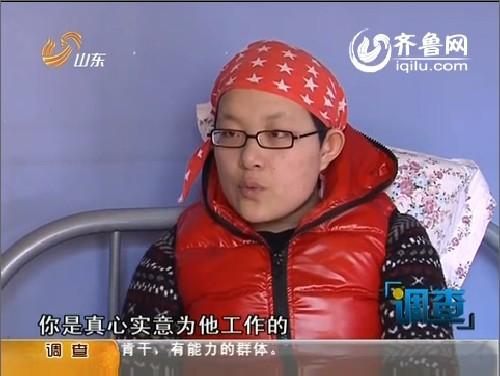最美村官张广秀:谢谢大家关心 我要回家过年咯
