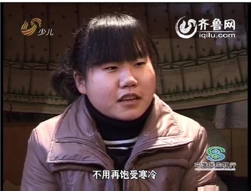心愿直通车:十六岁女孩的情人节愿望