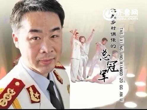 小超访谈录:阳光兵哥朱效强宣传片