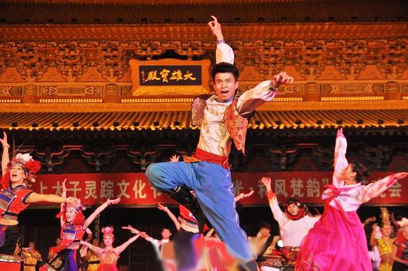 汶上宝相寺太子灵踪文化节开幕