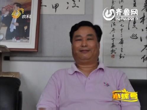 中国骨刻文破译第一人——丁再献