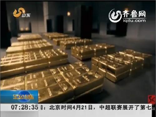 新片速递:《黄金大劫案》23号上映