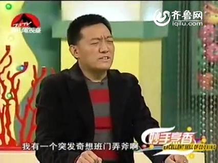 2012-04-16妙手烹香