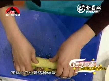 2012-04-21妙手烹香