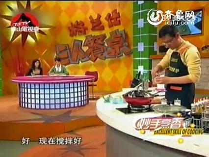2012-04-22妙手烹香