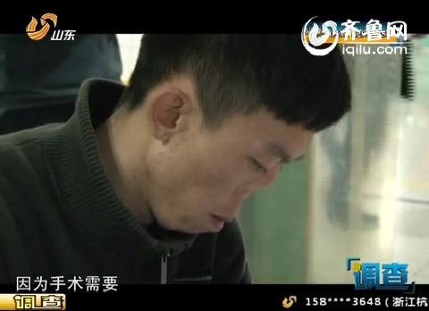 """调查:张阿曼""""找鼻子"""""""