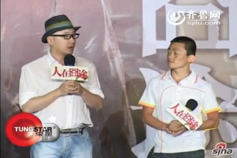 王宝强/收藏分享到: 把《网曝三位一线男星泰国找小姐疑似王宝强》贴...