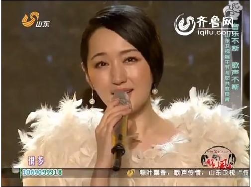 杨钰莹:《轻轻地告诉你》