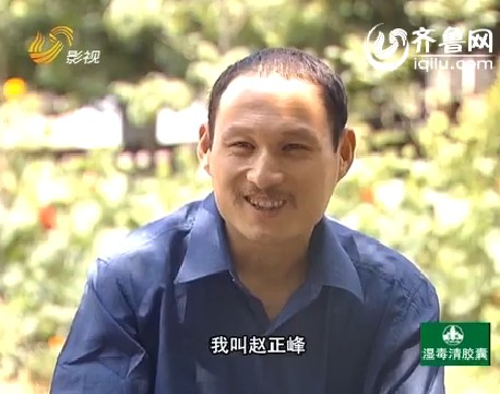 2012年07月01日《剧说有戏》演员海选