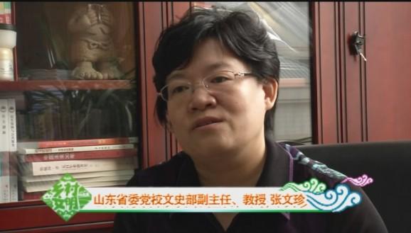 """张文珍:知民情、顺民意、暖民心 推进""""乡村文明行动"""""""