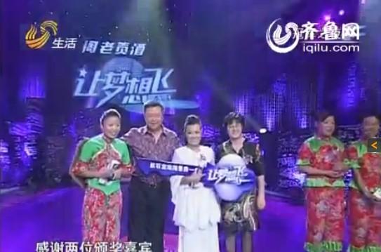 2012年09月28日《让梦想飞》总决赛 侯川川夺冠