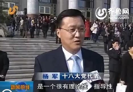 聚焦盛会直通北京:成就辉煌举世瞩目 展望未来信心满怀