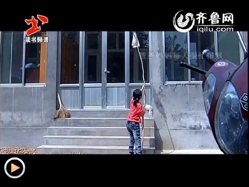 天使爱阅读公益短片-韩云凤
