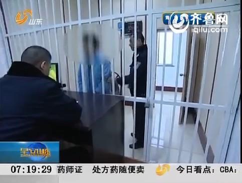 滨州:11·20金店抢劫案告破
