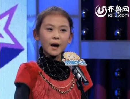 """2012""""小葵花""""杯故事王大赛决赛(三)4"""