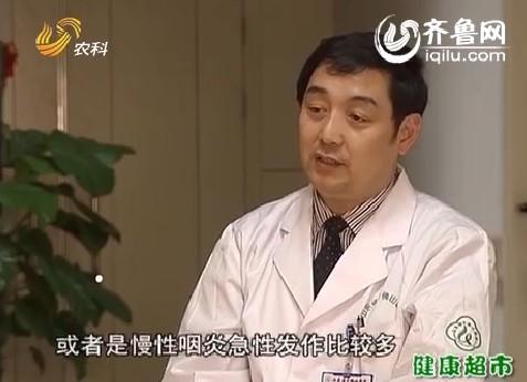 冬季干燥防咽炎