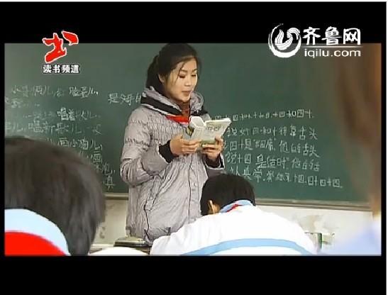 主持人周纯担任课外辅导员上课视频